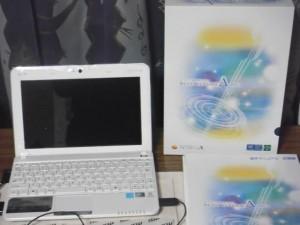 パソコンとブルーリターンA2013